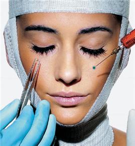 simposio-congreso-medico-cirugia-estetica-plastica-reparadora-avances-clinicos-rejuvenecimiento-remodelacion-corporal
